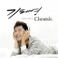 Ki Tae Young - Cherish