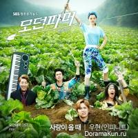 Современный фермер / Modern Farmer - OST