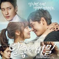 Сладкая тайна / Sweet Secret - OST