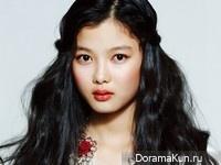 Kim Yoo Jung, Yeo Jin Goo для Allure Korea 2012