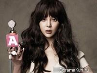 Park Si Yeon, Kim Hyo Jin, Han Hyo Joo, Yoo Ah In, Lee Min Ki, Baek Jin Hee для Arena Homme Plus 2012