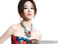 Kim Hyo Jin для SURE 2012