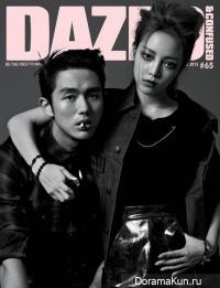2AM (Seulong), Kara (Goo Hara) для Dazed & Confused Vol. 65