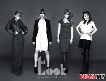 2NE1 для First Look New Evolution