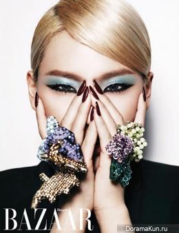 CL (2NE) для Harper's Bazaar March 2013