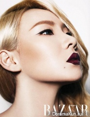 CL (2NE1) для Harper's Bazaar March 2013 Extra