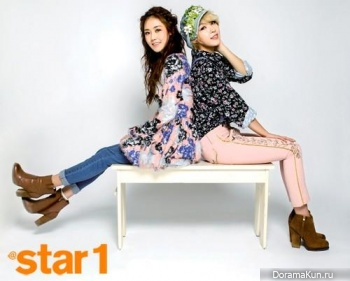 2YOON для @Star1 February 2013