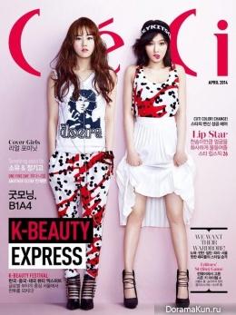 4Minute для CeCi Magazine April 2014