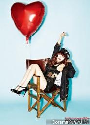 HyunA (4minute) для Cosmopolitan December 2012