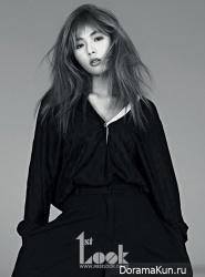 4Minute для First Look Korea 2013