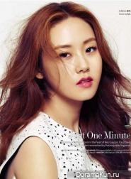 4Minute (GaYoon) для High Cut Magazine Vol.121