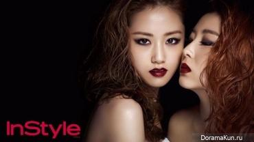 4minute (GaYoon, SoHyun) для Instyle Korea 2013