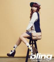 HyunA (4minute) для The Bling December 2012