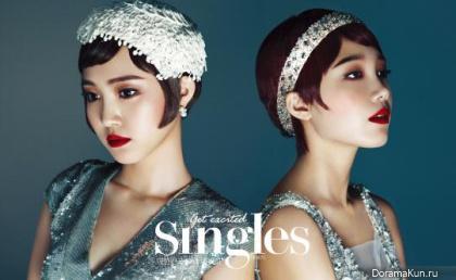 Naeun, Jung Eunji (A Pink) для Singles August 2013