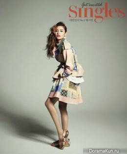 After School (Nana) для Singles Korea October 2013