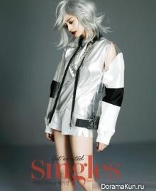 Nana (After School) для Singles March 2013
