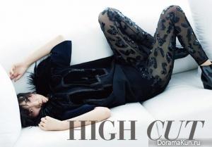 Bae Doo Na для High Cut Vol. 122