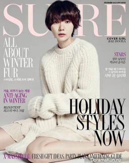 Bae Doo Na для SURE December 2013