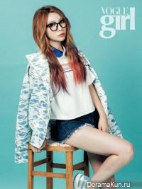 Brown Eyed Girls (Jea) для Vogue Girl June 2014