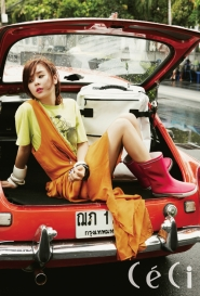 Choi Kang Hee для CéCi June 2012