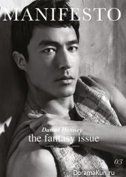 Daniel Henney для Manifesto 2012