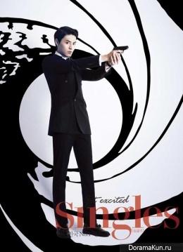 Do Ji Han для Singles March 2013