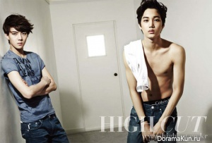 EXO-K для High Cut Vol. 73
