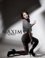 Go Ara для Maxim Korea September 2011