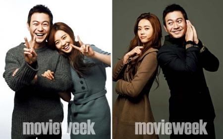 Park Yong Woo, Go Ara для MovieWeek 2012