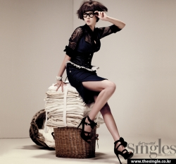Go Ara для Singles January 2012