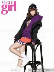 Go Ara для Vogue Girl December 2012