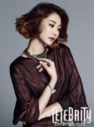 Go Joon Hee для The Celebrity Magazine June 2014