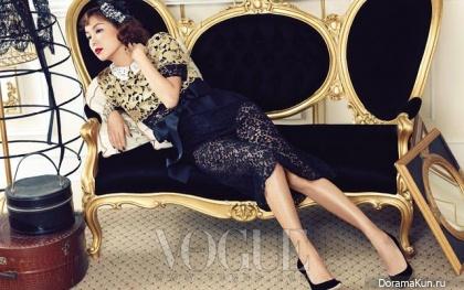 Go So Young для Vogue December 2012 Extra