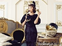 Go So Young для Vogue December 2012