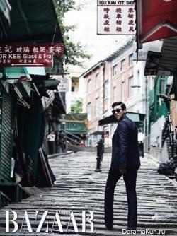 Go Soo для Harper's Bazaar 2011