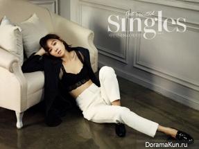 Gong Hyo Jin для Singles September 2012