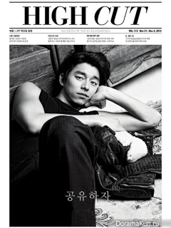 Gong Yoo для High Cut Vol. 114