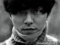 Gong Yoo для Singles December 2013