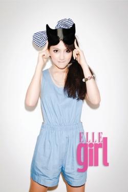 Kang Ji Young (Kara) для Elle Girl July Korea 2011