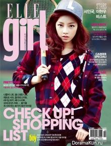 KARA's Goo Hara для Elle Girl October 2012