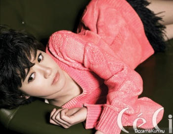 Goo Hye Sun для CéCi February 2012