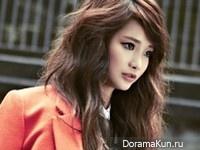 Ha Yeon Soo для Vogue Girl September 2013 Extra