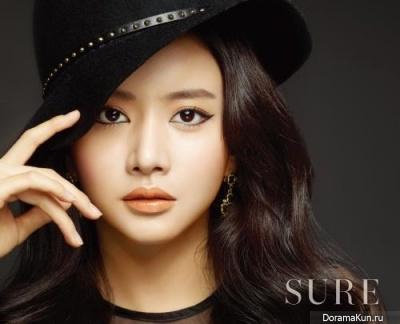 Han Bo Reum для SURE Korea October 2013