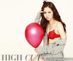 Han Chae Ah для High Cut Vol. 91