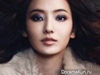Han Chae Young для W Korea November 2013