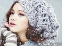 Han Eu Tteum для CeCi January 2014