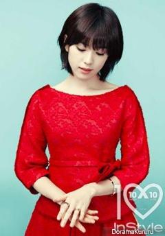 Han Hyo Joo для InStyle March 2013