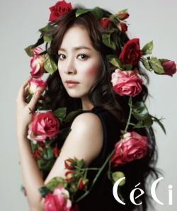 Han Ji Min для CéCi May 2012