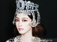 Han Ye Seul для Harper's Bazaar December 2012