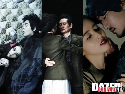 Han Hye Jin, Hong Jong Hyun для Dazed & Confused 2011